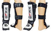 Защита для ног (голень+стопа) Кожа VELO черный,синий