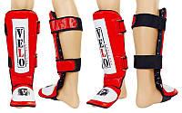 Защита для ног (голень+стопа) Кожа VELO красный