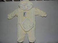 Зимний комбинезон с шапочкой для новорожденного (молочный)