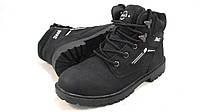 Ботинки подростковые с мехом BaaS, черные р.37,40,41