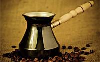 Турка для кофе медная (200 мл)  Темная