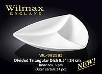 Менажница Wilmax - WL-992585