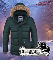 Зимняя куртка для мальчика украина
