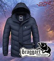 Зимняя куртка харьков
