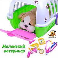 Набор маленького ветеринара «Собака в чемодане с набором доктора» Щенок в сумке