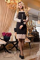 Женское трикотажное платье с перфорацией 1898 Seventeen 46-52 размеры