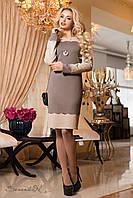 Женское серо-коричневое трикотажное платье  1894 Seventeen 46-52  размеры