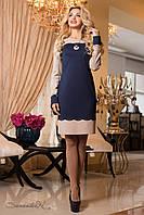 Женское  синее трикотажное платье  1892 Seventeen 46-52  размеры