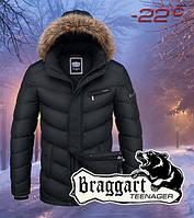 Зимняя куртка в интернет магазине