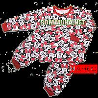 Детская байковая пижама с начесом р. 80 ткань ФУТЕР 100% хлопок ТМ Алекс 3235 Красный