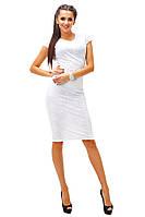 "Молочное гипюровое платье "" Ажиотаж"", короткий рукав . Арт-8732/74"