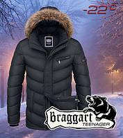Куртка подростковая интернет магазин