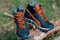 Кроссовки зимние кожа Puma ботинки спортивные полуботинки Пума реплика подростковые черные с коричневым