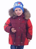 Теплая зимняя куртка парка на мальчика Олесь