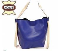 Женская кожаная сумка сине-красная