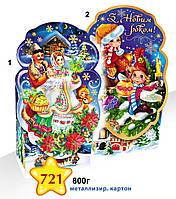 """Новогодняя упаковка 721 """"Дед Мороз"""", """"Весёлых праздников"""", """"Эльф"""""""
