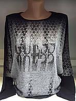 Модная женская кофточка от производителя
