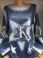 Модная кофточка CKв расцветках, фото 1