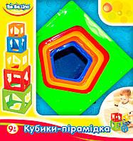 Игрушка BeBeLino Кубики-пирамидка (57028)