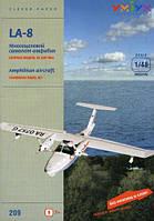 209 Коллекционный 3D-пазл Многоцелевой самолет-амфибия LA-8