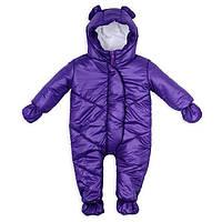 Детский зимний комбинезон Пупсик 0-9 мес. фиолетовый