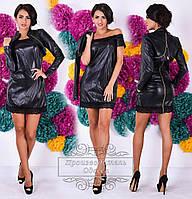 Женский Стильный костюм с двойка экокожа чёрный
