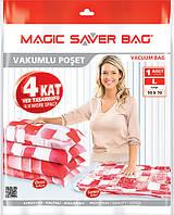 Вакуумный пакет для хранения вещей 2 шт х 80х100 см DOUBLE XXL производство Турция многоразовый
