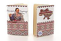 Обложка виниловая на паспорт Украинца