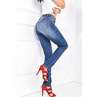 Модные женские джинсы трубочки. Темный джинс. Высокая посадка  Бесплатная Доставка