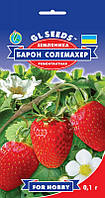 Земляника садовая Барон Солемахер (0,1 г) Gl Seeds