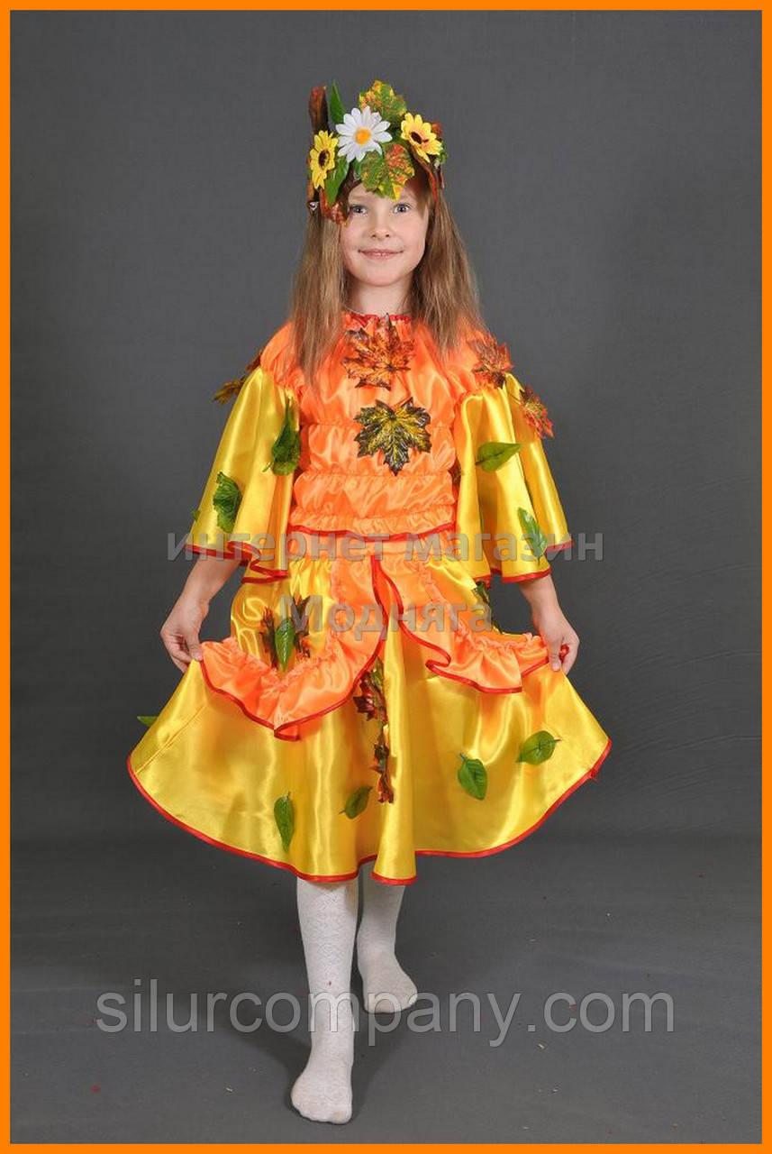 Осенний костюм на праздник осени своими руками