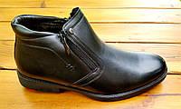 Зимние классические мужские ботинки р 40-45