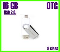 USB флешка MicroDrive OTG 16 ГБ, для смартфона и ПК (2 в 1)