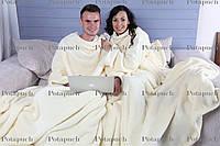 Плед с рукавами для двоих из микрофибры 290х200см Молочный