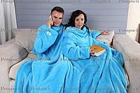 Плед с рукавами для двоих из Микрофибры 200х290 см Голубой