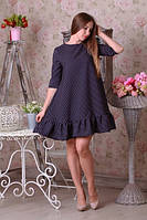 Синее платье в мелкий розовый горошек, фото 1