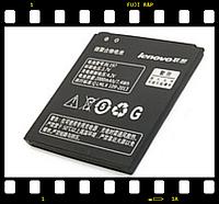 Аккумулятор  батарея Lenovo BL197 S720 / A820 / A800 / S750