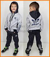 Детский спортивный костюм Adidas на флисе (трикотаж меланж)