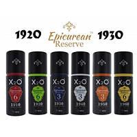 Жидкость для электронных сигарет X2O Vape 30ml