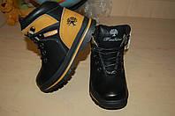 Зимние ботинки для мальчика  ,зимние сапоги для мальчика 32 -37