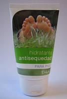 Крем для ног увлажняющий (от сухости и шелушений) Deliplus 125мл