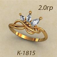 Изящное женское золотое кольцо 585* пробы со вставками из циркония