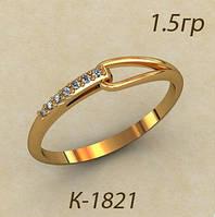 Воздушное золотое колечко 585* пробы из красного золота с Фианитами