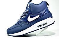 Мужские кроссовки Nike Air Max 87 на меху
