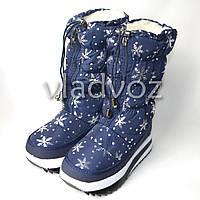 Женские дутики на зиму для сапоги синие снежинки спереди змейка 42р.