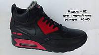 Теплые зимние мужские кожаные кроссовки с мехом Б02 черный