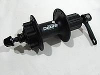 Задняя втулка Shimano Deore M525A, под диск с эксцентриком