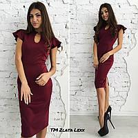 Женское красивое облегающее платье с коротким рукавом (2 цвета)