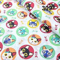 Ткань хлопковая с котами в салатовых и красных кружочках №309