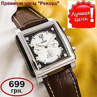 """Часы наручные, часы механические, мужские брендовые часы - """"Рекорд Премиум"""". Производство Россия."""